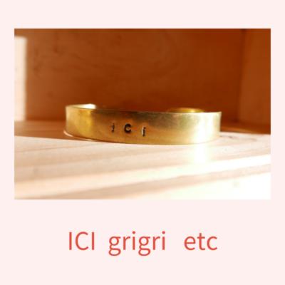 bracelet laiton gravé ::ICI::